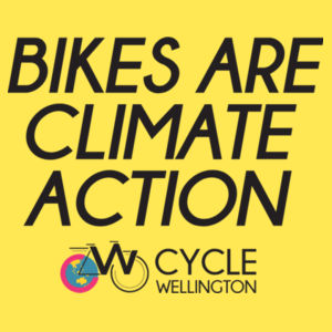 Bikes are climate action - Womens Maple Tee Design