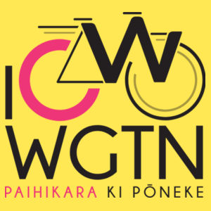 I Cycle WGTN - Womens Maple Tee Design